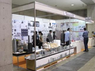 建物のコンバージョンによる都市空間有効活用技術の開発研究