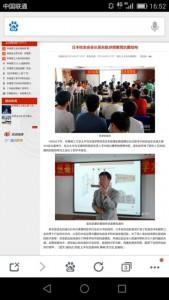 華南理工大学