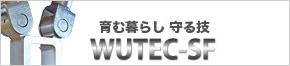 WUTEC-SF